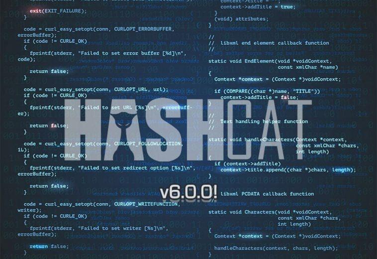 Hashcat: La herramienta más poderosa en su nueva versión 6.0.0